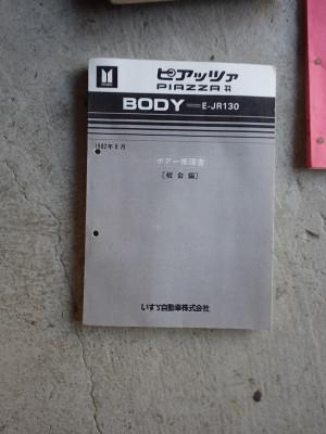 Simgp6517