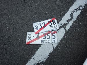 S20176859