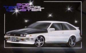 S20200198